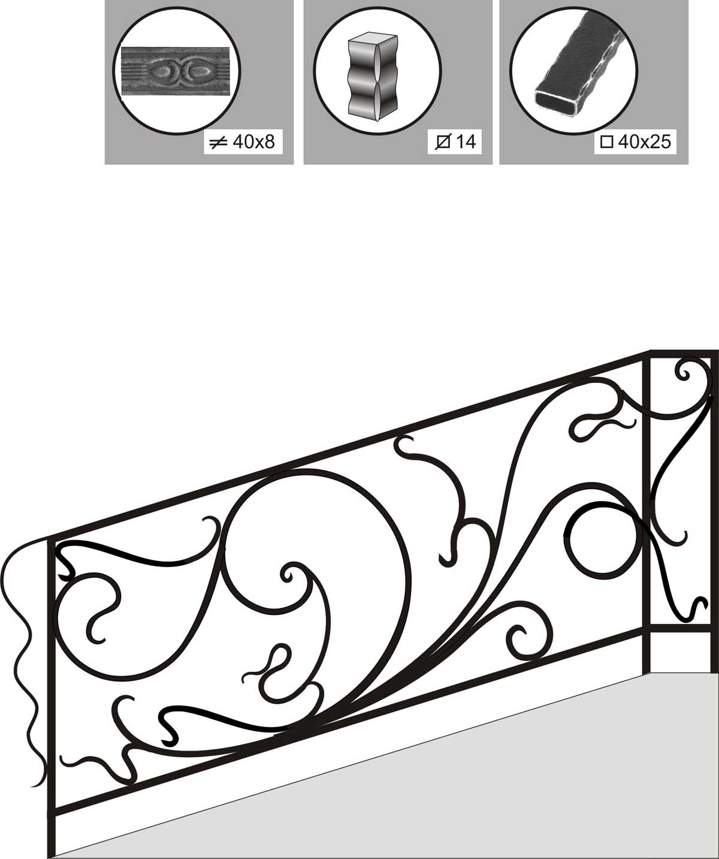 Эскиз кованых перил лестницы