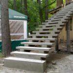Бетонная лестница на боковых косоурах