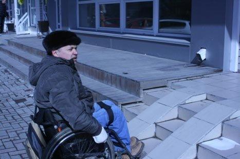 Пандус для колясок как сделать